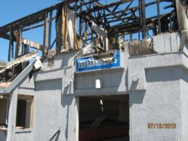 Burned down after 2008