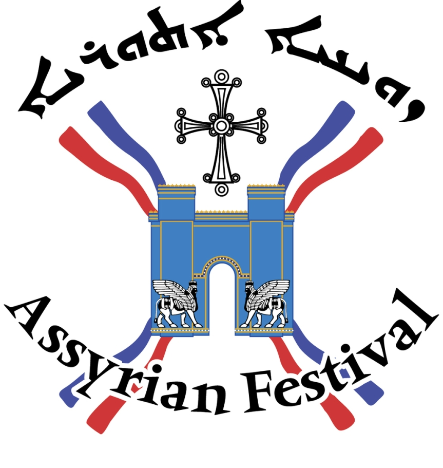 Assyrian Fest this Weekend! (FREE)